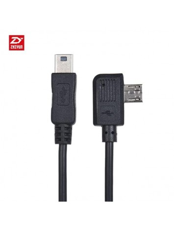 ZHIYUN CRANE 2 CABLE CHARGING AND CONTROL FOR CANON MARK 3 CAMERA